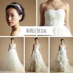 Sponsor Introduction - Wanlu Bridal