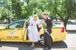 1950s Inspired Rockabilly Bride