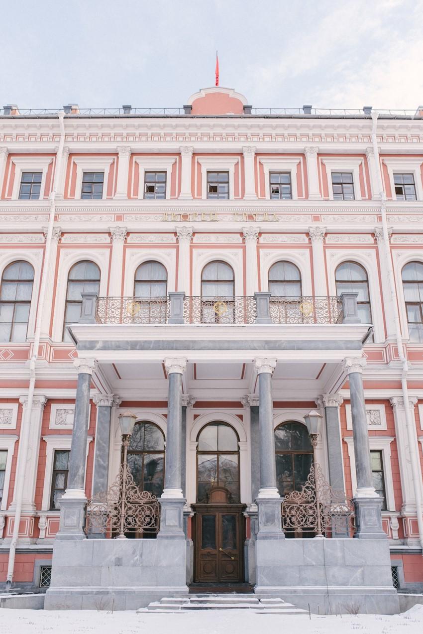Stunning Russian Palace