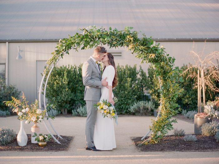 Spring Garden Wedding Ceremony Arch